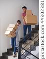 盒子 箱子 移动 44302381