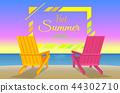 ฤดูร้อน,หน้าร้อน,แดดร้อน 44302710
