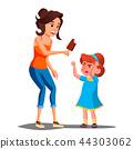 child illustration vector 44303062