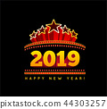 2019, greeting, light 44303257