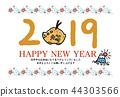 2019,ปีใหม่,หมูป่า 44303566