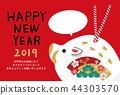 2019,ปีใหม่,หมูป่า 44303570