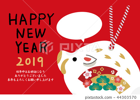 new year's card, sign of the hog, twelfth sign of the chinese zodiac 44303570