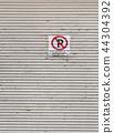Door with no parking sign in Greece 44304392