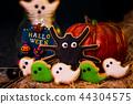 万圣节 糖霜 饼干 派对 捣蛋 恶作剧 ハロウィンのクッキー halloween cookies 44304575