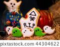 万圣节 糖霜 饼干 派对 捣蛋 恶作剧 ハロウィンのクッキー halloween cookies 44304622