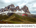 beautiful mountain landscape 44304671