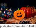 万圣节 糖霜 饼干 派对 捣蛋 恶作剧 ハロウィンのクッキー halloween cookies 44304683