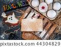 万圣节 创意 眼球蛋 恶作剧 吓人 卵の目 eyeball in egg 44304829