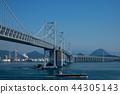 세토 대교 ~ 与島 시코쿠 희망 ~ 44305143