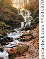 waterfall Shypot of Carpathian mountains in autumn 44305870