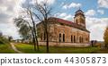 abandoned catholic church on hill 44305873