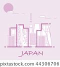 Unusual Japanese architecture 44306706