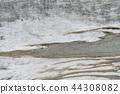 石頭岩石紋路 Rock Texture 岩石の紋路 Background Images 44308082