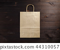 Blank paper bag 44310057