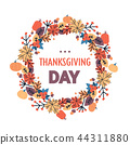 happy thanksgiving day autumn traditional harvest holiday greeting card isolated flat 44311880