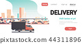 Delivery van city shipping transportation service truck concept over cityscape background horizontal 44311896