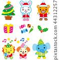 Animals and Christmas 44312257