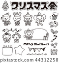Animal Characters and Christmas Black and White 44312258
