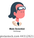 Male Scientist Flat Illustration 44312621