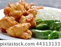 닭 튀김 44313133