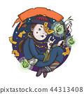 Chinese Hopping Vampire Ghost for Halloween 44313408