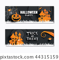 Halloween party invitations banner greeting cards. 44315159