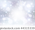 銀色光背景 44315339
