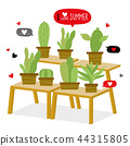 Cactus Icon Element Plants Pot Flower Vector 44315805