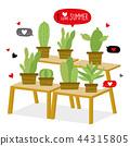 Cactus Icon Element Plants Pot Flower Vector 44315805