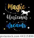 Unicorns Horse Cute Dream Fantasy Cartoon Vector 44315896