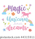 Unicorns Horse Cute Dream Fantasy Cartoon Vector 44315911