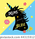 Unicorns Horse Cute Dream Fantasy Cartoon Vector 44315912