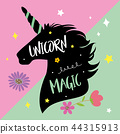 Unicorns Horse Cute Dream Fantasy Cartoon Vector 44315913
