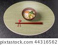 Oiso miso soup with rice cakes and vegetables 44316562
