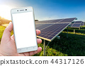 smartphone blurred images in the solar panel 44317126