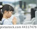 嚴重訪問圖像小學女孩 44317476