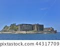 [Nagasaki] World Heritage Hashima Coal Mine (Gunkanjima) 44317709