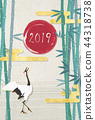 New Year's card 2019 Japanese modern illustration (bamboo, clouds, crane, coming light) 44318738