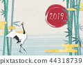New Year's card 2019 Japanese modern illustration (bamboo, clouds, crane, coming light) 44318739