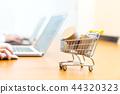 cart, kart, shopping cart 44320323