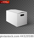 White Product Package Box 44320586