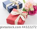 禮物 44322272