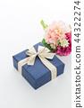 선물 44322274