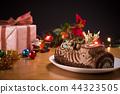 聖誕蛋糕 巧克力蛋糕 尤爾日誌 44323505