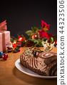 蛋糕 巧克力 喬科省 44323506