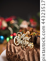 聖誕蛋糕 44323517