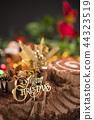 聖誕蛋糕 44323519