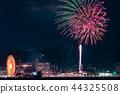 夜景 焰火表演 烟火表演 44325508