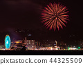 야경, 불꽃 놀이 대회, 불꽃 놀이 44325509